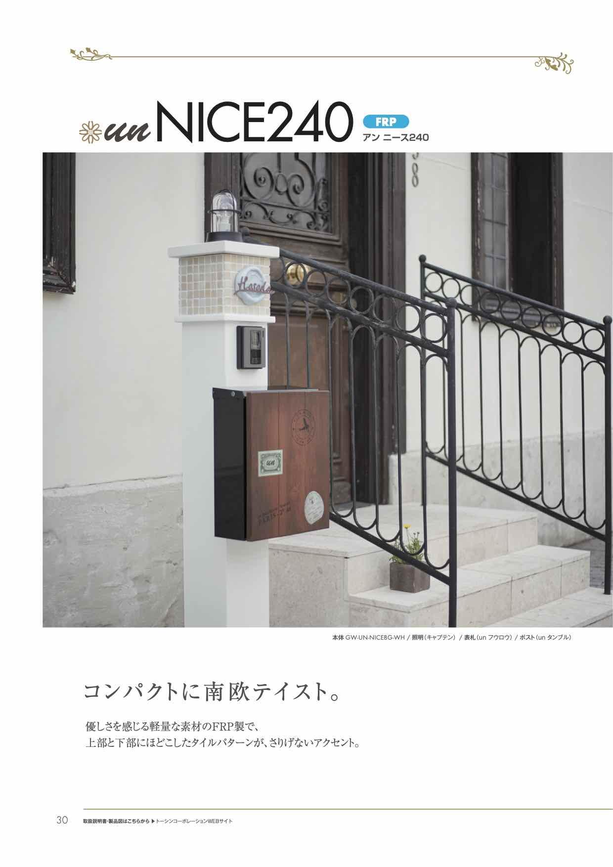 03custom_exterior_vol12