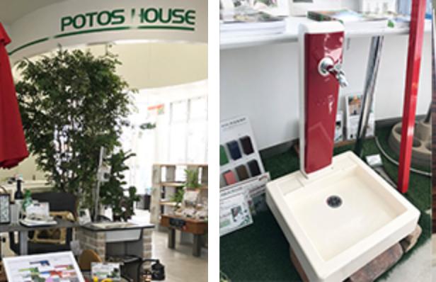 株式会社メリグラフ POTOS HOUSE(ぽとすハウス)/ ネットショップキロショール