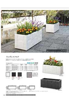 tmb_webcatalog-planter23_02