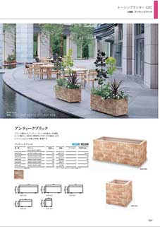 tmb_webcatalog-planter23_03